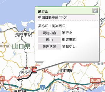 スクリーンショット(2013-10-05 23.45.51).png